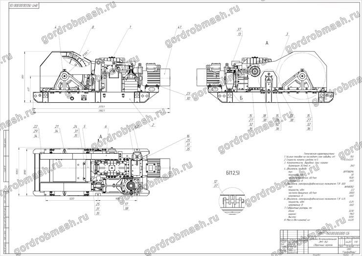 Лебедка ЛМТ-150
