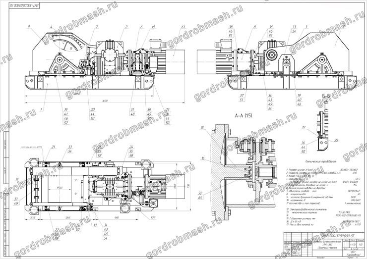 Лебедка вспомогательная ЛМТ-300